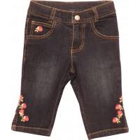 Jeans, šortky  Sigikid, Germany